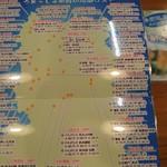 奈良の酒蔵全部呑み うまっしゅ - 奈良のお酒がいっぱい!!