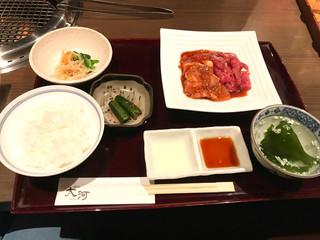 焼肉 大河 - 焼肉ランチ  980円