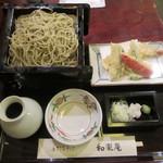 和楽庵 - 「夏野菜のベジ天もり」一式