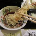 和楽庵 - 海老天の蕎麦を絡めて