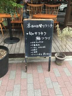 銀座2丁目ミタスカフェ - ランチメニュー