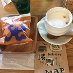 番屋カフェ -