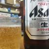 古川農園 - ドリンク写真: