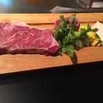 鉄板焼 南々西 - お肉と野菜