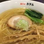 鶏そば カヲル - 鶏そば 塩のアップ〜(*^▽^*)
