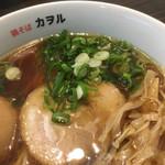鶏そば カヲル - 醤油のトッピングは チャーシュー、メンマ、ネギ〜(*^▽^*)