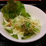 三笠食堂 - サラダ