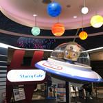 プラネタリウム スターリー カフェ - 可愛いエントランス