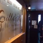 Grill de Kobe -