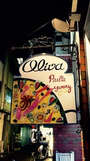 Oliva -