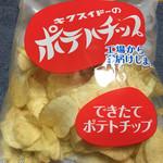 69996495 - 「マツコの知らない世界」で紹介されたポテトチップです!!
