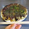 ふきや - 料理写真:コーン玉子580円。