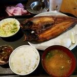 北海炙屋 - 大きなホッケ焼きランチ