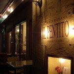 ピッツェリア・ロマーナ・イル・ペンティート - IL PENTITO(代々木):外観