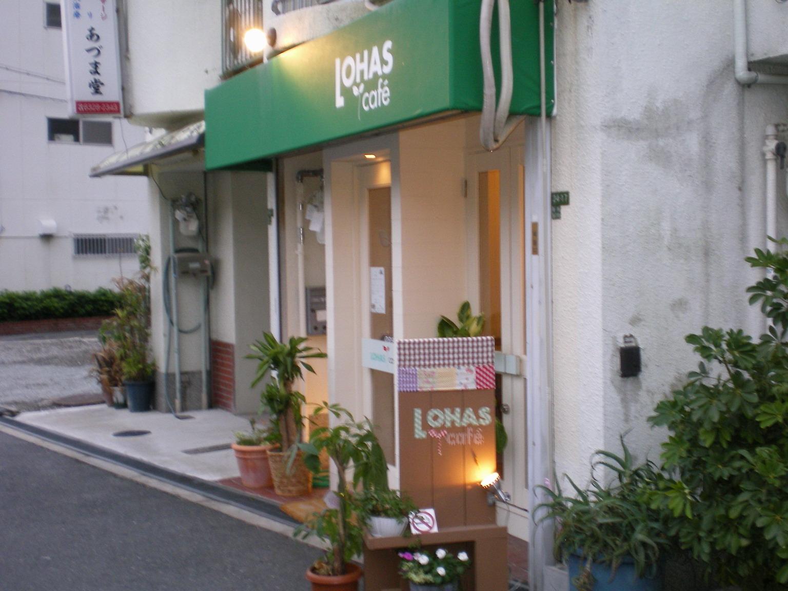 LOHAS CAFE
