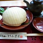 豆腐茶屋 佐白山のとうふ屋 - 濃厚な大豆の風味『ざる豆腐』!!