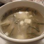 ボブん家 - じゅんさいとふかひれのスープ