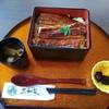 レストランとどろき - 料理写真:鰻重上全景