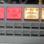 70000002 - 食券機