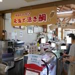 多田克彦の店 - お店はフードコートの一角にあります