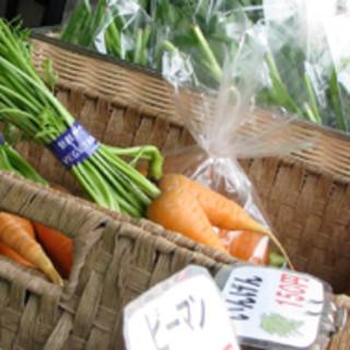 日本全国から有機野菜を取り寄せております。