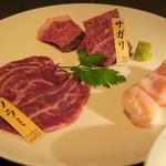 肉焼食堂もりしん - サガリ・ツラミ・上ミノ