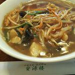 安源楼 - 料理写真:サンマー麵