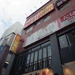 木村屋本店 - このビルの5階
