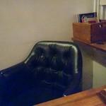 アナログ - 椅子のバリエーションも豊富です。