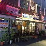 おかもと鮮魚店  - おかもと鮮魚店