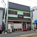鎌倉おでん波平 - 店舗