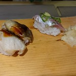 沼津魚がし鮨 - 穴子とアジ それぞれ1カン65円