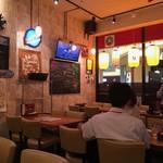 CafeBar Luz -