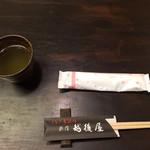うなぎ屋酒坊・画荘 越後屋 -