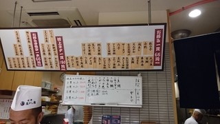 沼津魚がし鮨 - 立ち食いメニュー