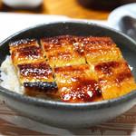 湖国料理 やまじん - 鰻の蒲焼きとご飯