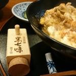 味菜 - 黒七味