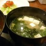 味菜 - お味噌汁