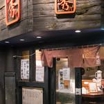 づけ麺 秀 - 2017.7 店舗外観