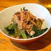 山利喜 - 料理写真:青菜のおひたし