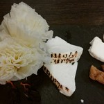 湘南ファーム - チーズ盛り合わせ