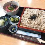 あさかの五麺 - 料理写真: