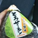 オリジン弁当 -