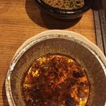 70019991 - ヒマラヤ用のガーリックオイルとポン酢