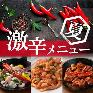 夏の激辛メニュー!激辛『生ハバネロ』料理