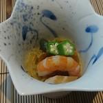 すみや - 料理写真:そうめん南京、蒸し海老、オクラの前菜