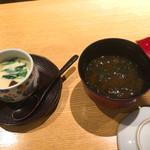 鮨 いしばし - 赤出汁と茶碗蒸し