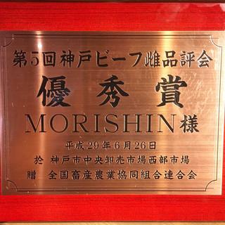 世界に誇る神戸ビーフや同ランクのお肉が食べられる!