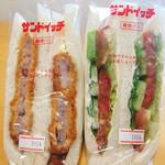 tomiy - エビカツ 290円 ・やさい 250円