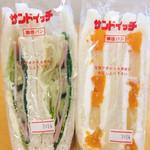 tomiy - ハム 290円 ・フルーツ 250円